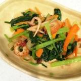 *小松菜とちくわの炒め物*