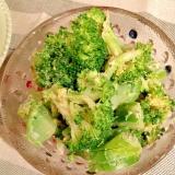 妊婦食☆ブロッコリーのゴママヨ和え