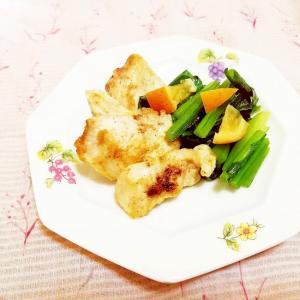 塩レモン添え♪鶏ムネと小松菜の蒸し焼き