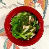 チンゲン菜、ブナシメジ、刻み昆布のお味噌汁