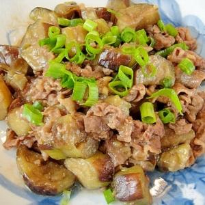 茄子と牛肉の炒め煮