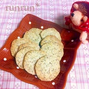 卵・乳製品不使用☆紅茶クッキー