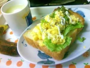 カフェ風★オリーブゴマパン