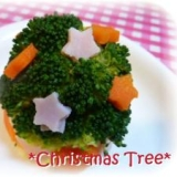 クリスマスに☆ミニツリーポテサラ