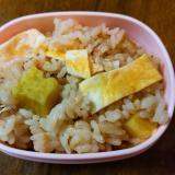 薄焼き卵と薩摩芋の炊き込みご飯