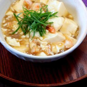 くずし豆腐と海老そぼろのとろとろ餡。