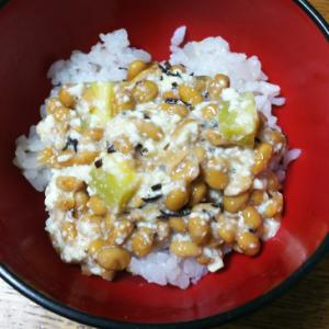 さつまいも&豆腐&塩昆布の納豆ご飯