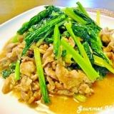 小松菜をたくさん食べよう♪豚肉のオイスター炒め