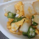 離乳食完了期 長芋とオクラの卵炒め
