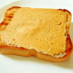 進化したラピュタパン???たまごカリッとチーズパン