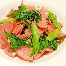 お弁当のスキマに*ハムとワサビ菜のマヨ炒め