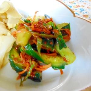 小松菜とキュウリのキムチ風