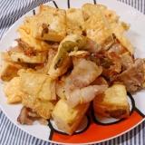豚ばら肉と島豆腐のゴーヤチャンプル(もやし抜き)