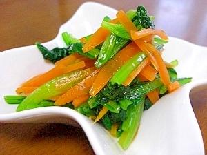 小松菜と人参のお浸し。