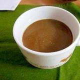 ほっこり黒糖入りミルクコーヒー