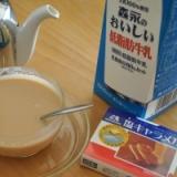 塩キャラメルミルクティー