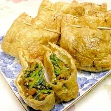 納豆好きさんのおつまみ♪三つ葉と納豆のお揚げ巾着