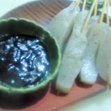 コンニャクの味噌田楽