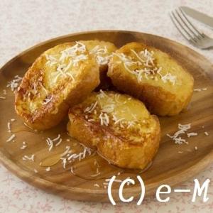 【ココナッツオイル】ココナッツ風味フレンチトースト