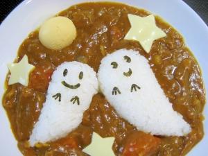 【お手伝いレシピ】ハロウィンカレー♪