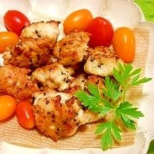 減塩☆鶏胸肉が軟らかスパイシーチキン