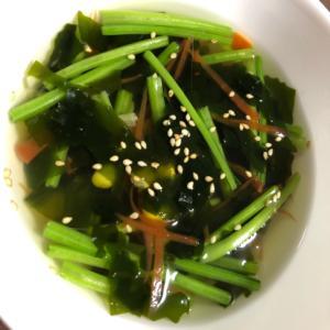 ほうれん草の茎が綺麗☆ワカメスープ
