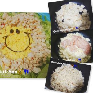 【そぼろ】豆腐でふわふわヘルシー鶏塩そぼろ