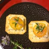 爽やか˚✧*・金柑とチーズのカナッペ