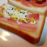 ベーコンとコーンとマスカルポーネチーズのトースト