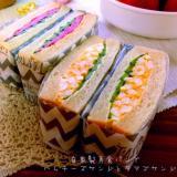 我が家の定番、パンが潰れない!ふんわりサンドイッチ