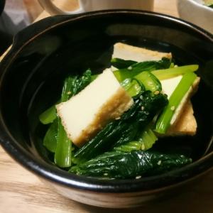 小松菜と厚揚げのナムル