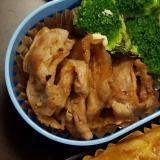 豚モモ肉のオイマヨ炒め