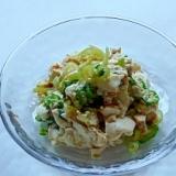 オクラと豆腐の和えもの♬