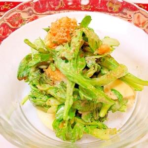 春菊とゆで玉子のサラダ