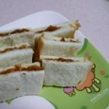 ☆ジャムとクリームチーズのサンドイッチ☆