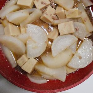 大根ひき肉高野豆腐の煮物