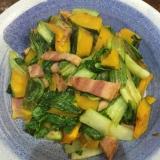 かぼちゃと小松菜とベーコンの炒め物