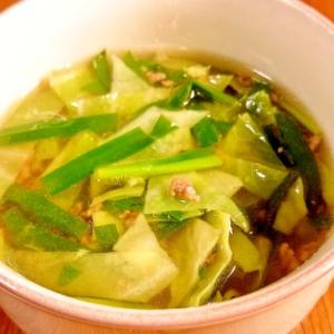 飲む!?餃子スープ