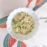シーチキンとブロッコリースプラウトのサラダ