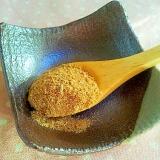 蒸し生姜✿粉末生姜の作り方❤生姜を蒸して干して