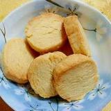 簡単☆サクサククッキー
