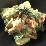 スモークサーモンとアボガドのマヨ和えサラダ