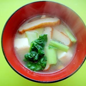 豆腐とさつま揚げターサイの味噌汁