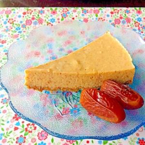 ☆新しい組み合わせ!デーツ・チーズケーキ☆