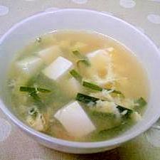 ニラ玉豆腐の中華スープ