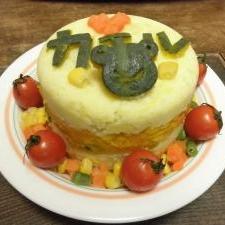 ポテトとカボチャのケーキ風