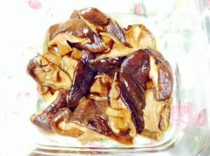 レンジで簡単♡椎茸の旨煮
