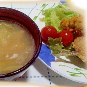 元気が出て温まる、生姜と長ネギと鶏肉の簡単スープ♪