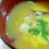 優しいスープ♪さつまいもと豚肉のお味噌汁