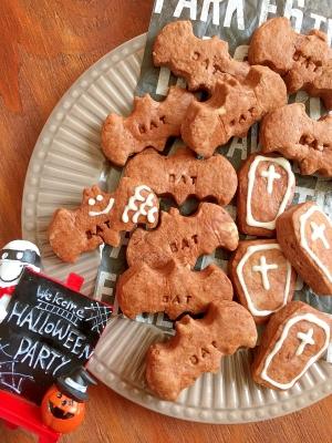 ホットケーキミックスで簡単♪ハロウィンクッキー